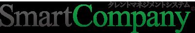 SmartCompany(スマートカンパニー)